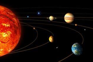 """Астрономи заявили, що планета X може бути """"прибульцем"""""""