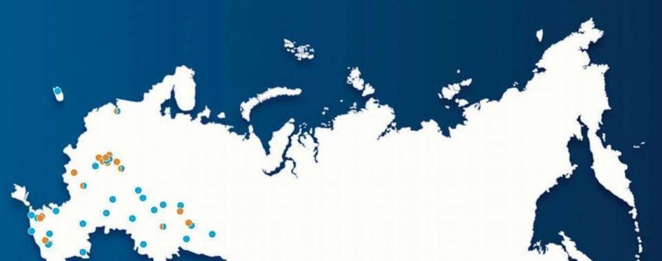 """Pepsi видалило з сайту скандальну карту з """"російським"""" Кримом"""
