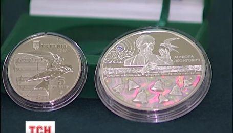 Пам'ятні монети «Щедрик» випустив Нацбанк України
