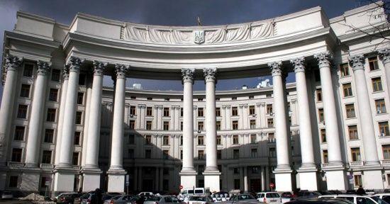 МЗС України передало ноту протесту дипломатам РФ через незаконний візит Путіна до анексованого Криму