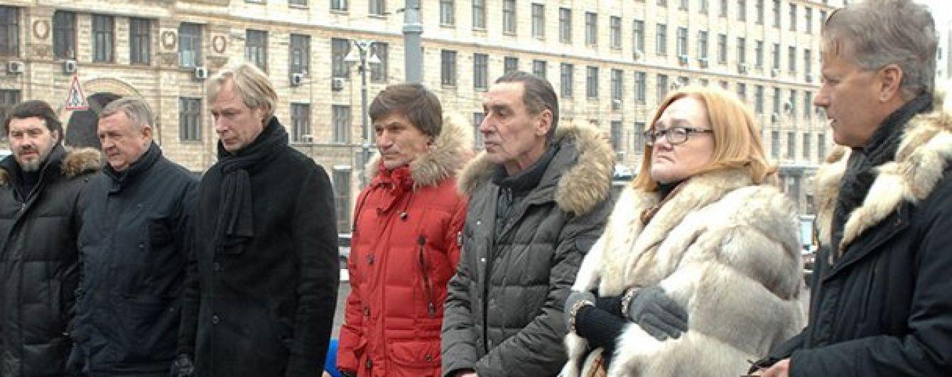"""""""Динамо"""" вшанувало пам'ять легендарного Лобановського в його день народження"""