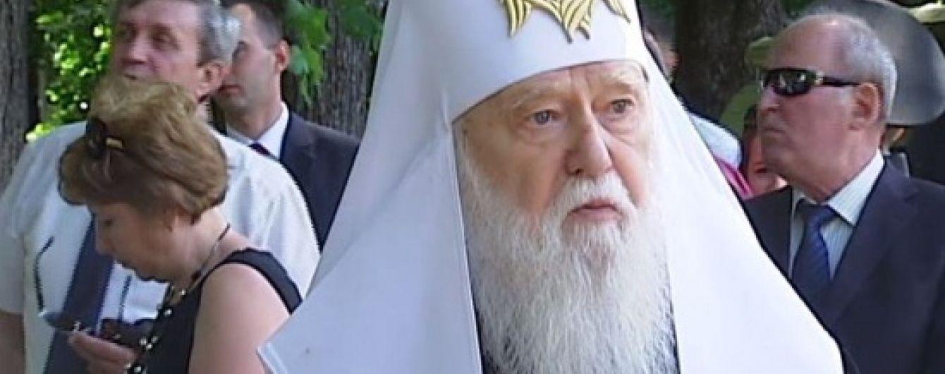 Філарет не погодився з Турчиновим щодо перенесення Різдва