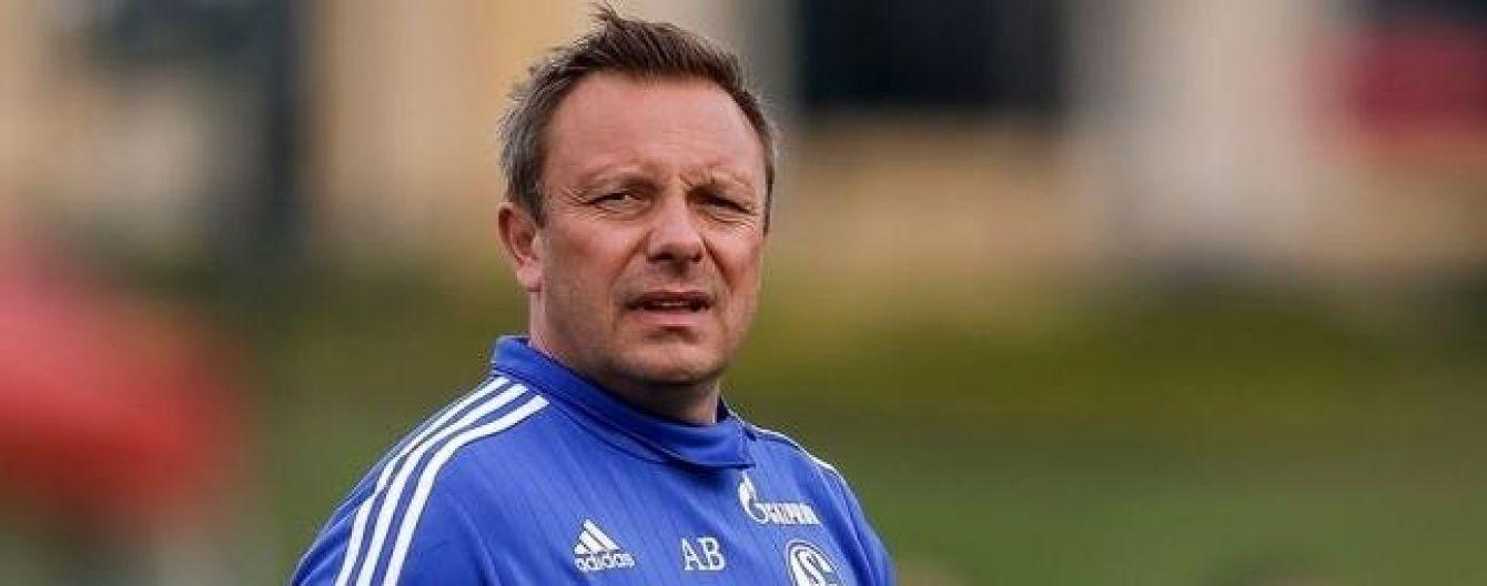 "Тренер ""Шальке"": Беланда підсилить наш напад"