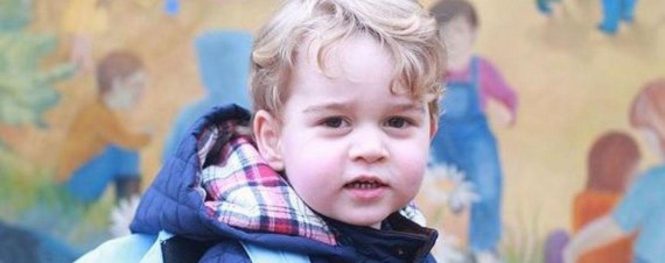 Сын герцогини Кембриджской пошел в детский садик