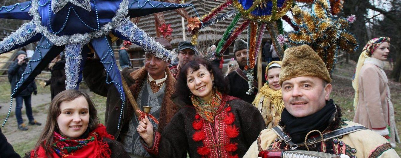 Стало відомо, скільки днів українці відпочиватимуть на новорічні свята