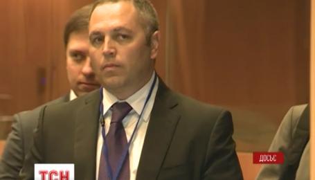 Евросоюз официально снял все санкции с Андрея Портнова