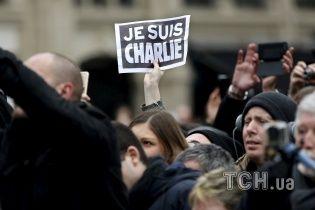 Charlie Hebdo выплатит четыре миллиона евро семьям погибших в результате терактов в Париже