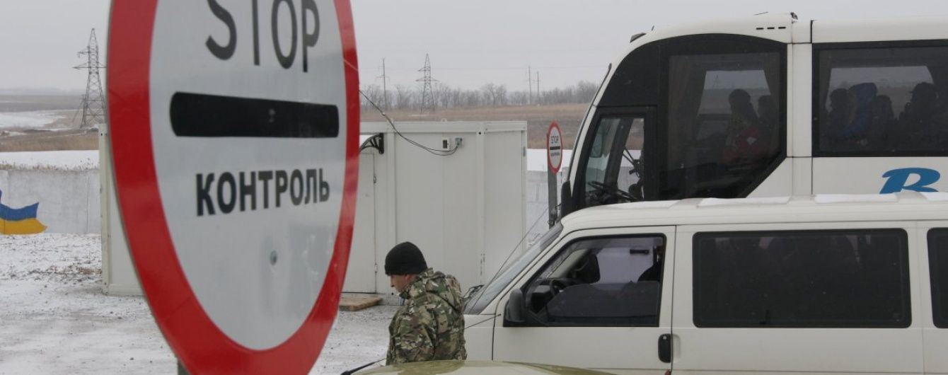 На Луганщині у зоні АТО відкриють другий пункт пропуску