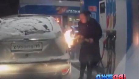 Как россиянка заправляла свой автомобиль огнем