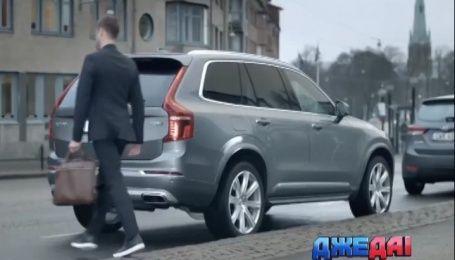 Управлять Volvo теперь можно с помощью специального браслета