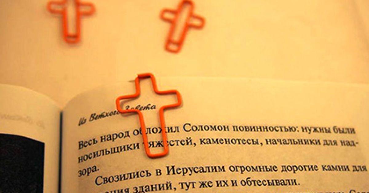 Асортимент магазину розрахований переважно на католиків, які живуть у містах, в яких немає церковних крамниць @ agnus-store.ru