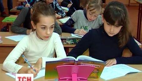 Учні 4 і 7 класів починають друге півріччя без підручників
