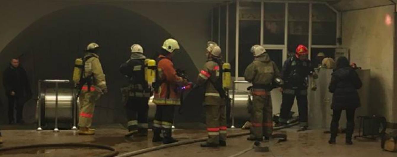 В киевском метро произошел пожар: одна станция закрыта