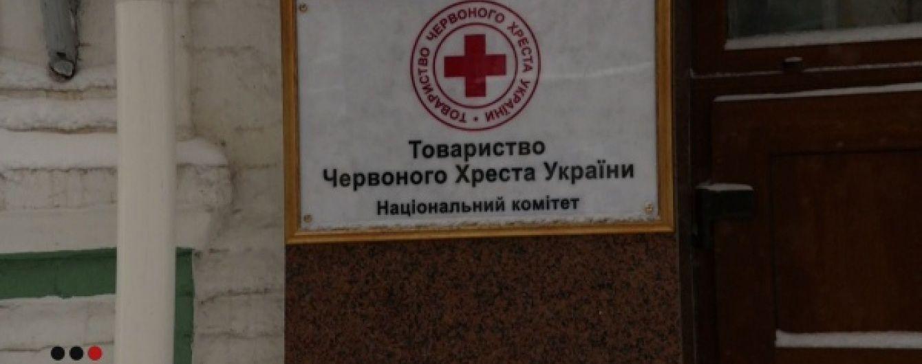 """Transparency International закликала розслідувати корупцію, яку викрили в українському """"Червоному хресті"""""""