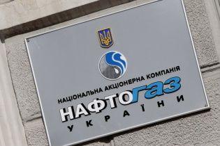 """""""Нафтогаз"""" уплатил налогов в госбюджет почти на 90 млрд гривен"""