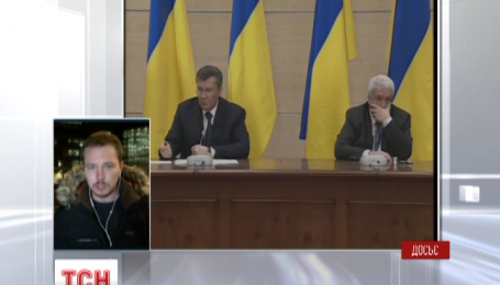 ЕС изменит санкции против Януковича и его окружения