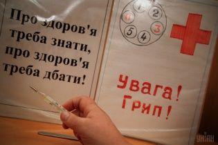 На Рівненщині від грипу померла дівчинка-підліток