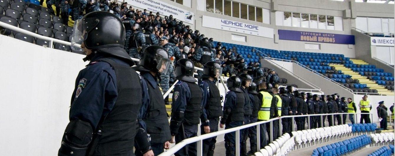 Поліція повернеться на футбольні стадіони