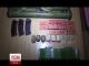 У Попасній оперативники СБУ затримали п'ятьох бойовиків