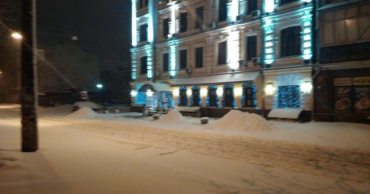 У Києві сильна хуртовина