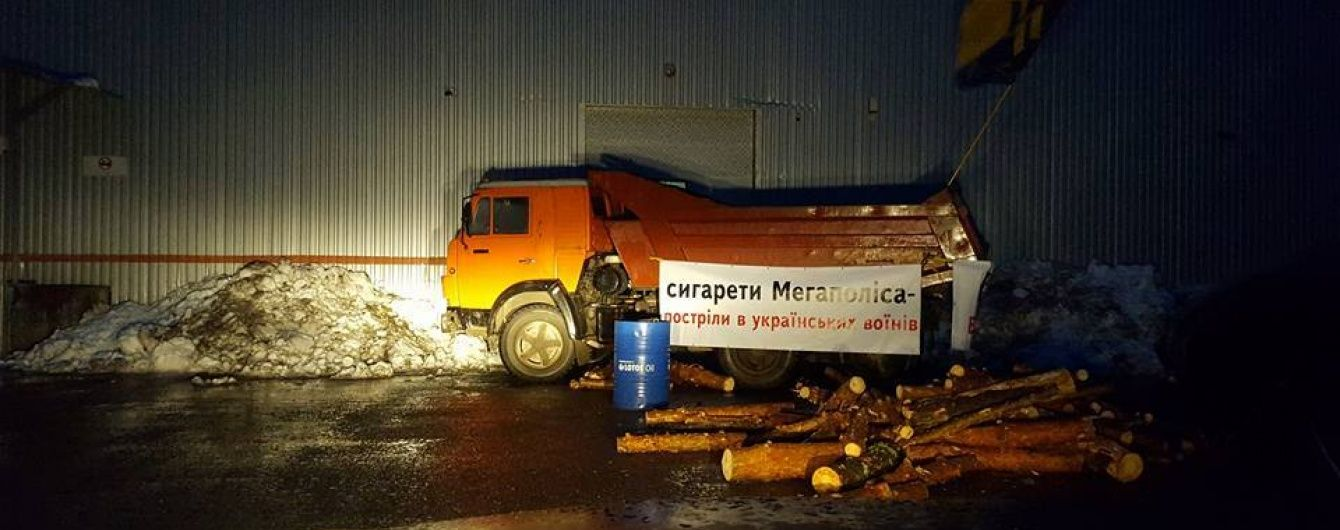 АМКУ взявся за скандального російського постачальника цигарок, роботу якого заблокували активісти