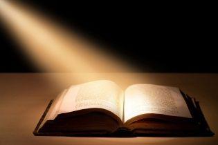 Четверта Заповідь не тільки про свята