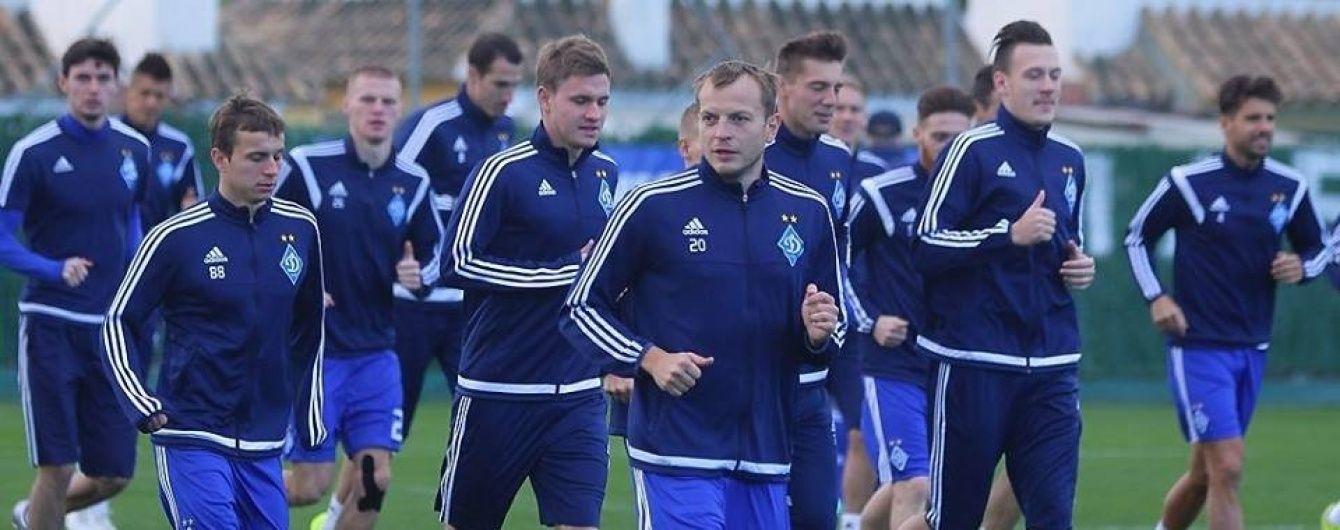 """""""Динамо"""" не змогло обіграти команду третьої ліги Німеччини у дебюті 2016 року"""