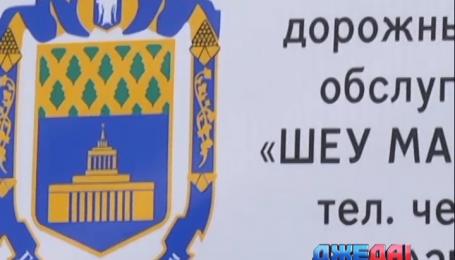 Киевавтодор вводит новый способ коммуникации с водителями