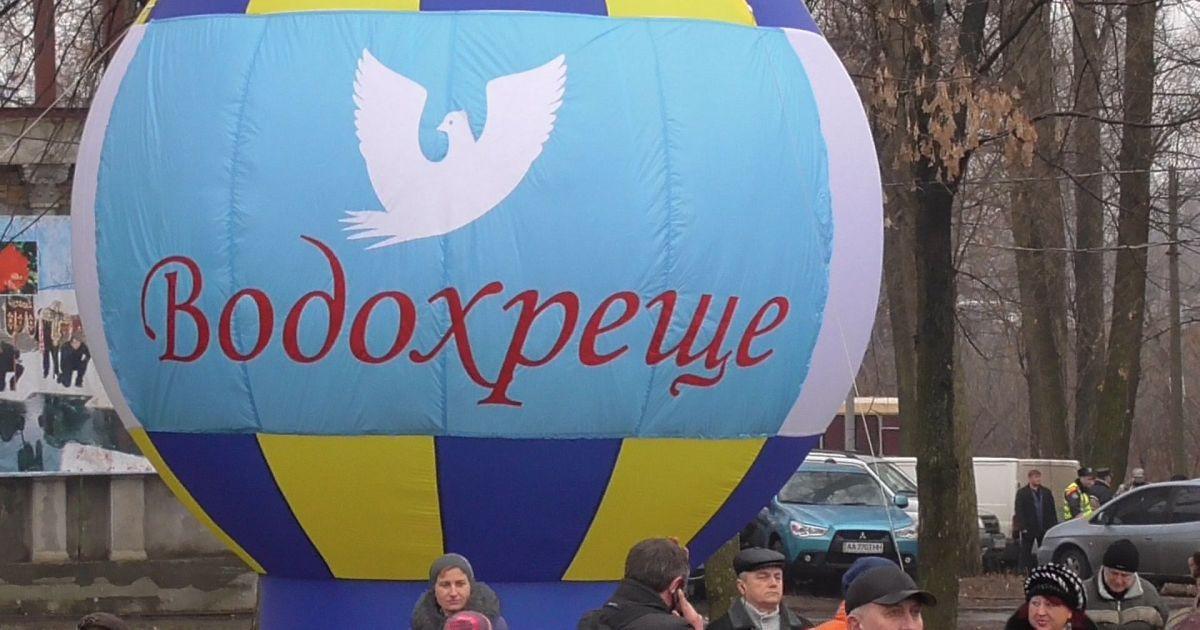 На Крещение по Киеву будут курсировать цистерны с освященной водой (расписание)
