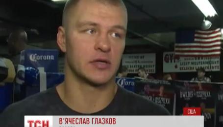 Боксер Вячеслав Глазков поборется за титул чемпиона планеты по версии IBF