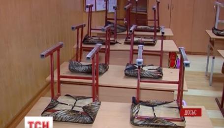 В Украине ввели карантин