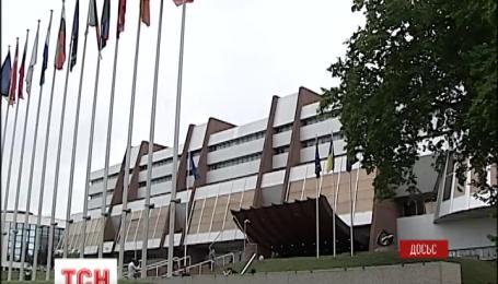 Російська делегація відмовилась їхати на сесію ПАРЄ