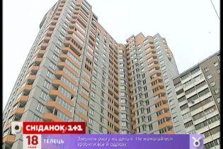 Експерти прогнозують зростання цін на нерухомість в Україні