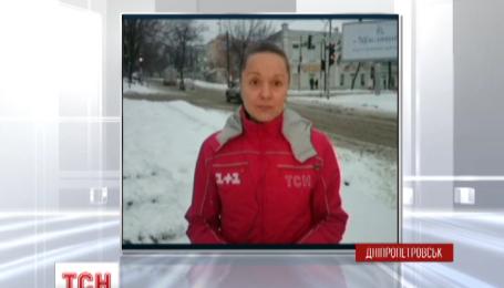 Дніпропетровськ засипало снігом