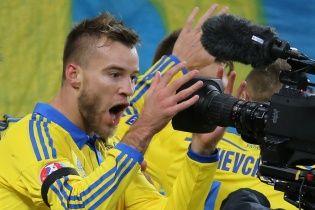 2016 год для украинских болельщиков: что ты должен не пропустить в спорте