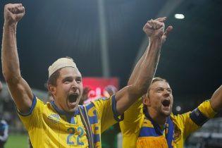 Збірна України проведе два закордонні збори перед Євро-2016: план роботи команди у Франції