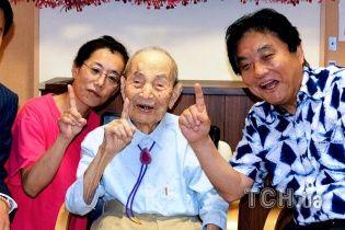 У Японії помер найстаріший мешканець планети