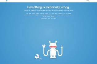 Із Twitter зі скандалом зникла сторінка заступника міністра інформполітики України