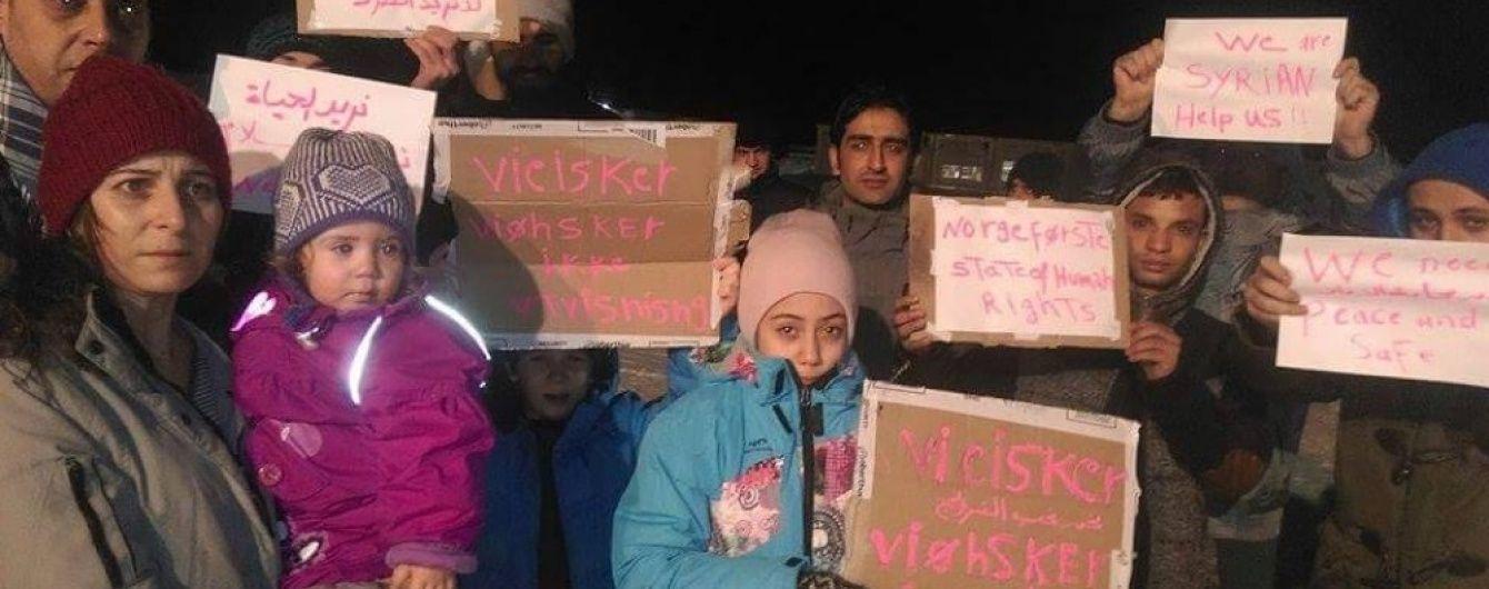 У Норвегії сирійські біженці голодують на знак протесу проти депортації до Росії