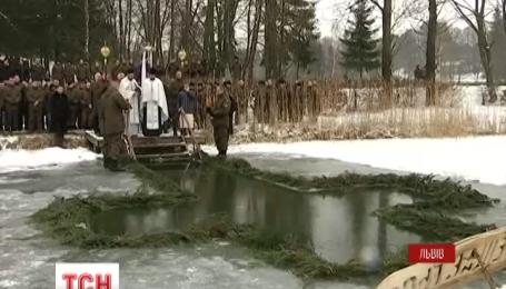 Як львів'яни відзначають Водохреща