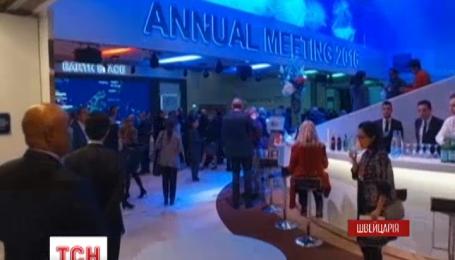 У швейцарському Давосі стартував Всесвітній економічний форум