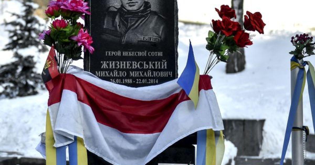 Погибшему на Майдане белорусу Жизневскому присвоили звание Героя Украины