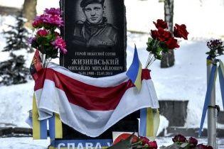 Отныне звание Герой Украины смогут присваивать иностранцам