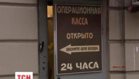 Российский рубль установил исторический антирекорд