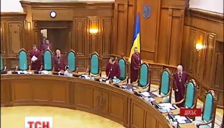Изменения в Конституцию Украины могут отложить