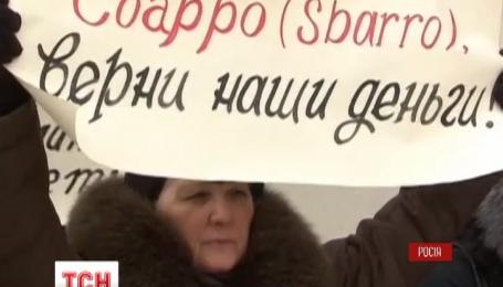 Россияне в панике из-за невиданного обесценивания рубля