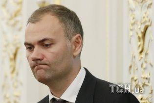 ГПУ получила разрешение на спецрасследование против Януковича и экс-министра финансов Колобова