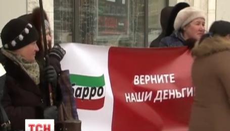 Клиенты двух российских банков не выдерживают антирекордов рубля