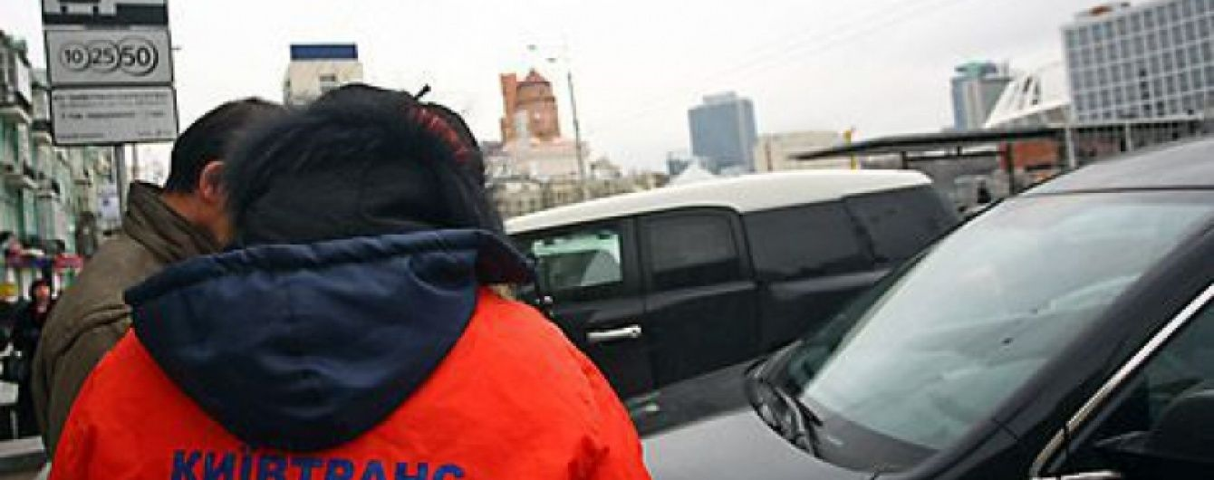 Журналисты проинспектировали работу киевских парковщиков