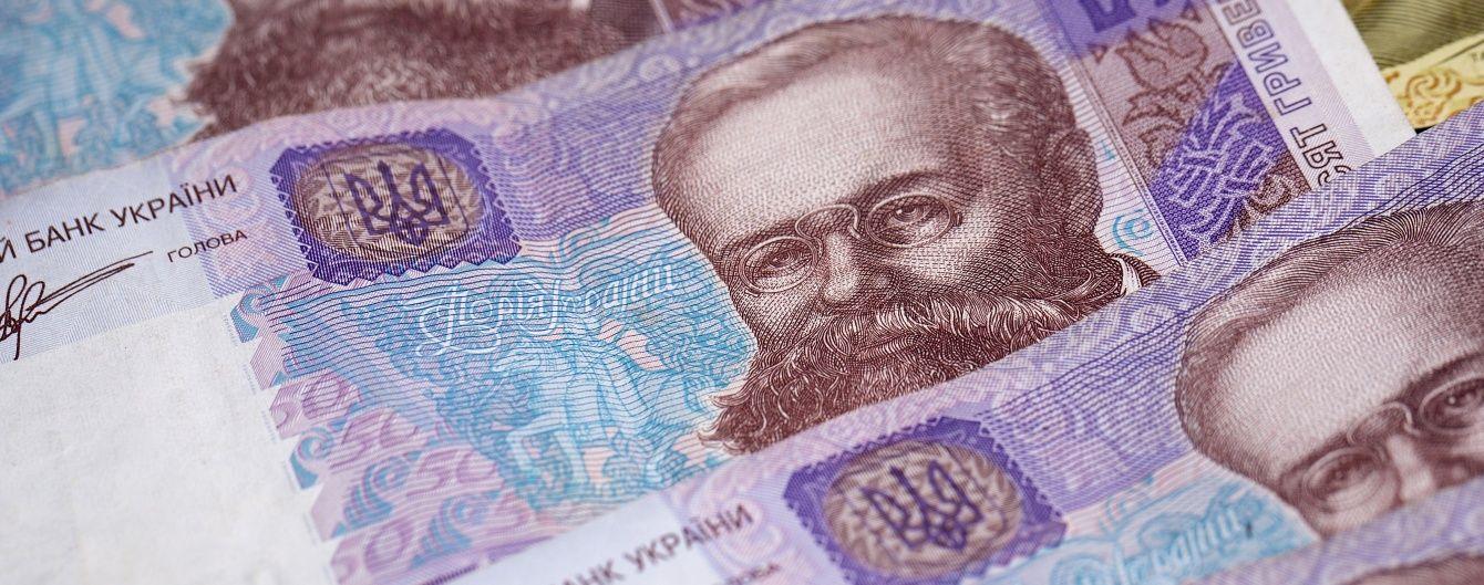 На Львівщині шахраї гіпнотизують пенсіонерів і виманюють гроші